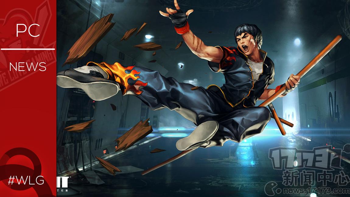 MXM Νέο Skin για τον Jingtai με θέμα τον Bruce Lee!