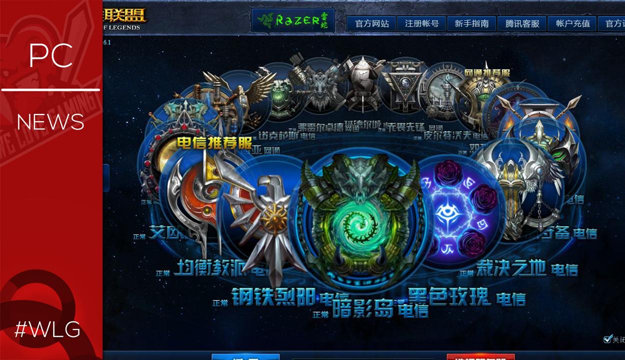 Κινέζος League of Legends παίχτης έχει να πεθάνει στο παιχνίδι πάνω από 3 μήνες!
