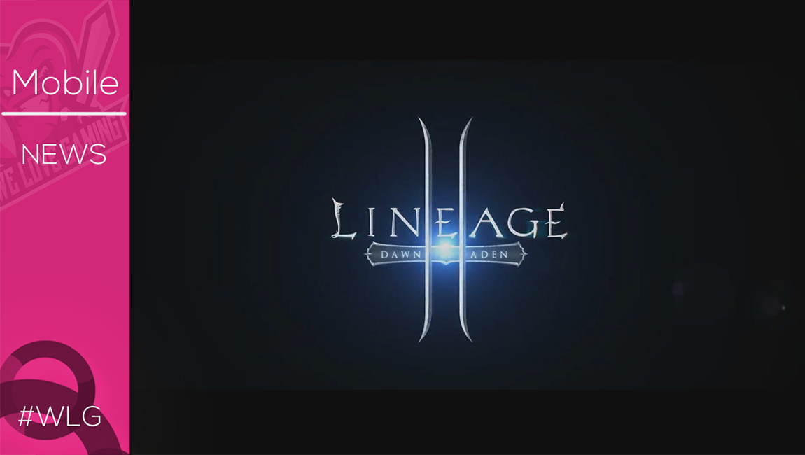 Lineage 2 Mobile έρχεται στην Κίνα πρώτα!