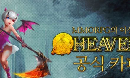 Η πλήρης 3D έκδοση του mobile MMORPG Heaven κυκλοφόρησε στις iOS συσκευές!