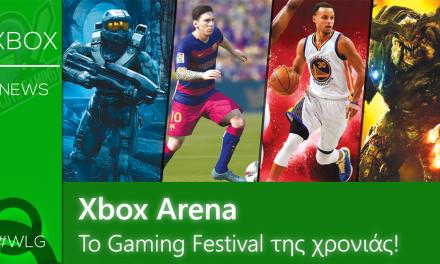 Xbox Arena Εκδήλωση με πολλά τουρνουά από την Microsoft!