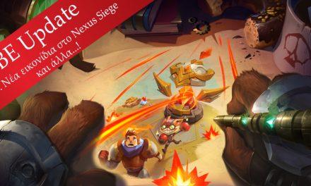 LoL PBE Update 22/6: Νέα icons για το Nexus Siege και άλλα!