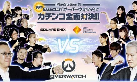 Square Enix CEO VS Sony CEO στο Overwatch![VIDEO]