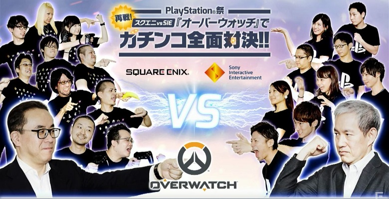 Square Enix CEO VS Sony CEO στο Overwatch![VIDEO]