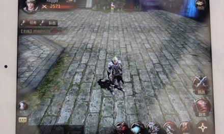 Το πρώτο gameplay video του Vindictus Eternal στο ChinaJoy 2016!