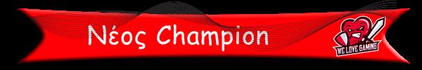 newchampion