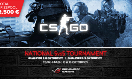 Οι CheapBookKey νικητές του Battlenet National CS:GO Tournament