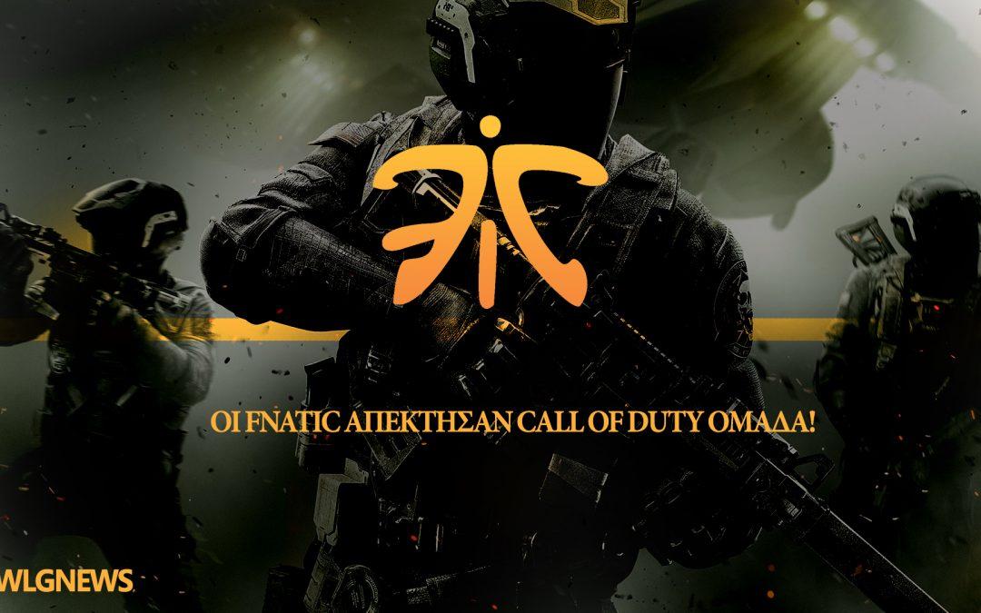 Οι Fnatic απέκτησαν Call of Duty ομάδα!