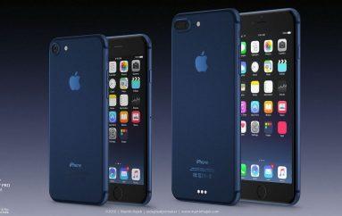 Γνωρίζοντας τα iPhone 7 και iPhone 7 plus