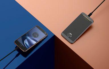 Motorola Moto Z – Motorola Moto Z Force