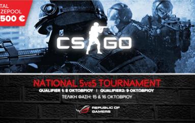 Οι CheapBookKey νικητές του Battlenet National CS:GO Tournament