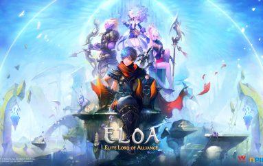 Το ELOA θα επιστρέψει δυναμικά