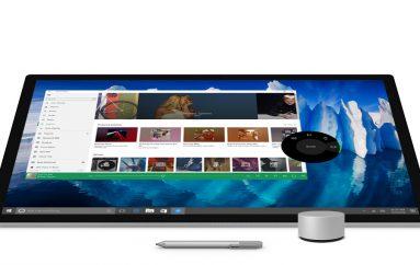 Έρχεται νέο firmware στο Surface Studio