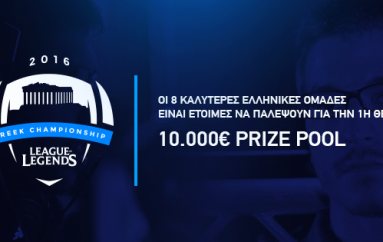 LGC Finals – Esports Innovation