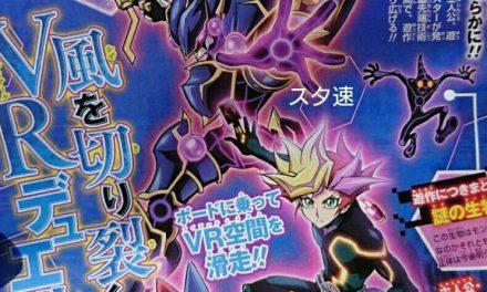 Νέα σειρά Anime YU-GI-OH