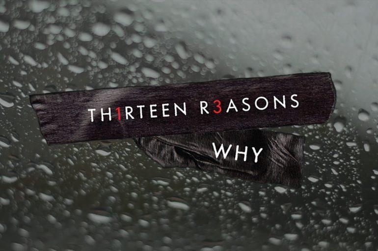 13 Reasons Why: Θα έχουμε 2η σεζόν!