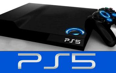 PlayStation 5 ! Πραγματικότητα ή ψεύτικες φήμες ;