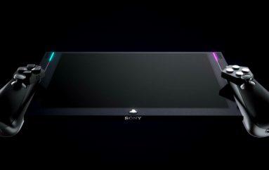 Νέα φορητή κονσόλα PlayStation ;