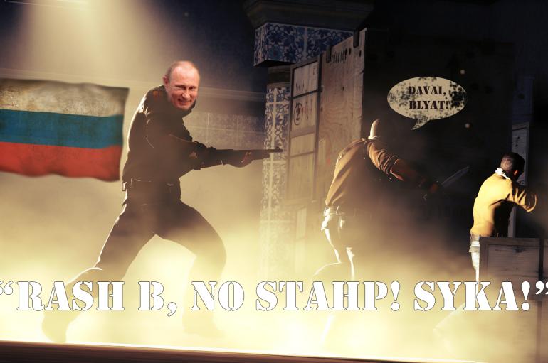 Counter Strike: Global Offensive : Πως να γίνεις ειδικός στο rush Β.