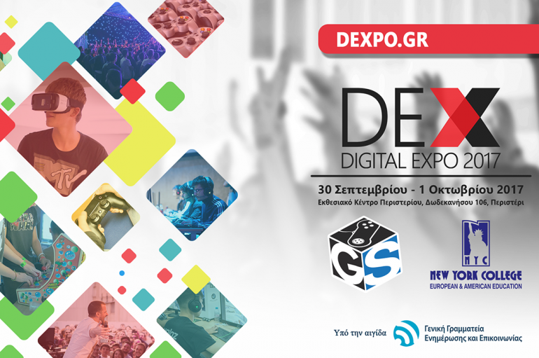 Digital Expo 2017