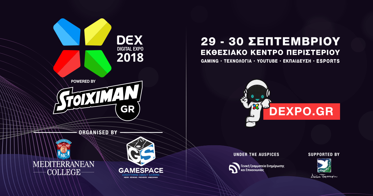Digital Expo 2018 Powered By Stoiximan: Gaming και Τεχνολογία γίνονται ένα!