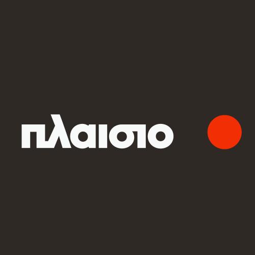 Plaisio-Logotype-PANTONE_Page_06